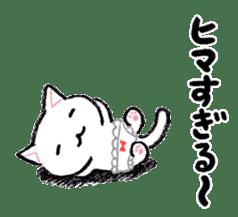 The ?? too cat underwear sticker #4455977