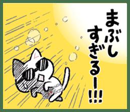 The ?? too cat underwear sticker #4455978