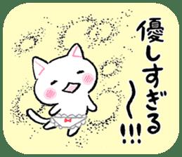 The ?? too cat underwear sticker #4455983
