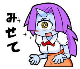 monocular monster girl sticker #4457817