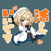 """สติ๊กเกอร์ไลน์ animation """"kyokousuiri"""" deformation ver."""
