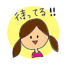 Girl of two knot sticker #4459649