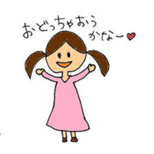 Girl of two knot sticker #4459651