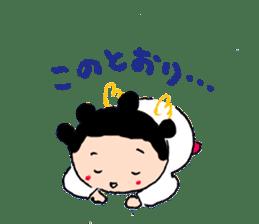 Pea angel sticker #4460014