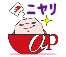 Prettea sticker #4460276
