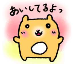 LOVE LOVE HAMSTER sticker #4460785