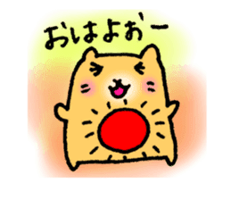 LOVE LOVE HAMSTER sticker #4460789