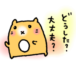 LOVE LOVE HAMSTER sticker #4460793