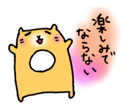 LOVE LOVE HAMSTER sticker #4460807