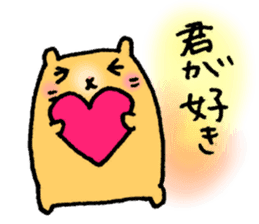 LOVE LOVE HAMSTER sticker #4460810