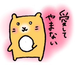 LOVE LOVE HAMSTER sticker #4460812