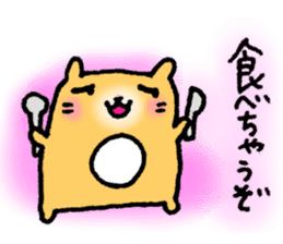 LOVE LOVE HAMSTER sticker #4460816