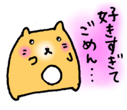 LOVE LOVE HAMSTER sticker #4460819