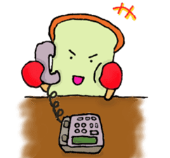 Jabbing Bread ~daily life~ sticker #4461033