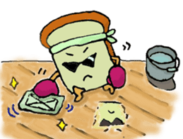 Jabbing Bread ~daily life~ sticker #4461036