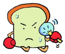 Jabbing Bread ~daily life~ sticker #4461052