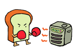 Jabbing Bread ~daily life~ sticker #4461053