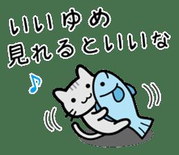 When sleep sticker #4461523