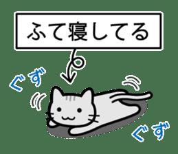 When sleep sticker #4461525