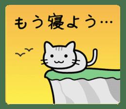 When sleep sticker #4461527