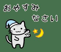 When sleep sticker #4461534