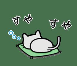 When sleep sticker #4461538