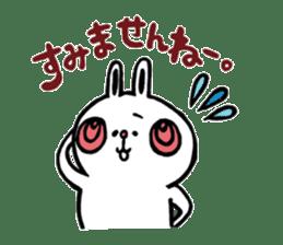 Loose bunny sticker #4461842