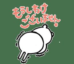 Loose bunny sticker #4461843