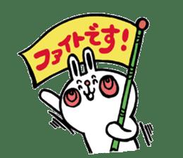 Loose bunny sticker #4461850