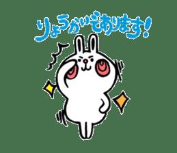 Loose bunny sticker #4461856