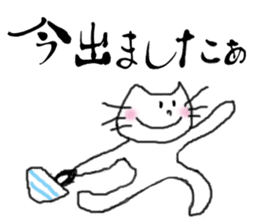 calligraphy and loose cat 2 sticker #4462706