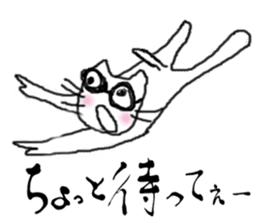 calligraphy and loose cat 2 sticker #4462709