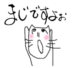 calligraphy and loose cat 2 sticker #4462713