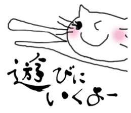 calligraphy and loose cat 2 sticker #4462716
