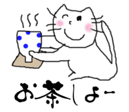 calligraphy and loose cat 2 sticker #4462718