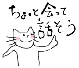 calligraphy and loose cat 2 sticker #4462730