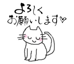 calligraphy and loose cat 2 sticker #4462735