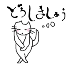 calligraphy and loose cat 2 sticker #4462739