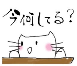 calligraphy and loose cat 2 sticker #4462741