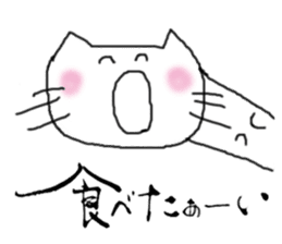 calligraphy and loose cat 2 sticker #4462742