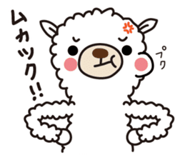 Three alpacas sticker- Negative thinking sticker #4463104