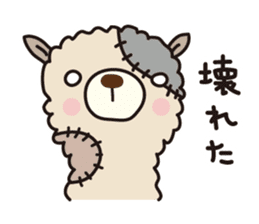 Three alpacas sticker- Negative thinking sticker #4463107