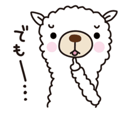 Three alpacas sticker- Negative thinking sticker #4463109