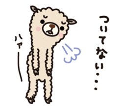 Three alpacas sticker- Negative thinking sticker #4463110