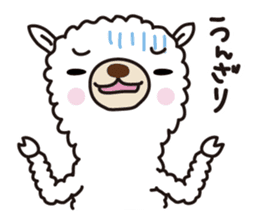 Three alpacas sticker- Negative thinking sticker #4463111