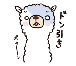 Three alpacas sticker- Negative thinking sticker #4463112
