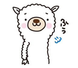 Three alpacas sticker- Negative thinking sticker #4463113