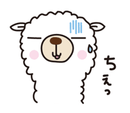 Three alpacas sticker- Negative thinking sticker #4463116