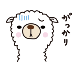 Three alpacas sticker- Negative thinking sticker #4463118