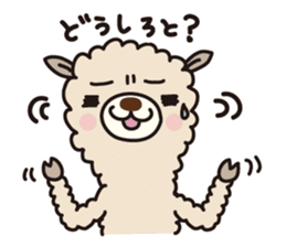 Three alpacas sticker- Negative thinking sticker #4463120